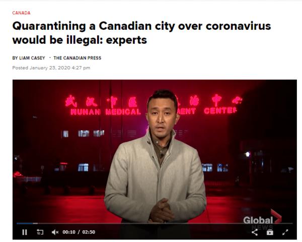 加拿大也会封锁一个城市,来防止病毒扩散么?