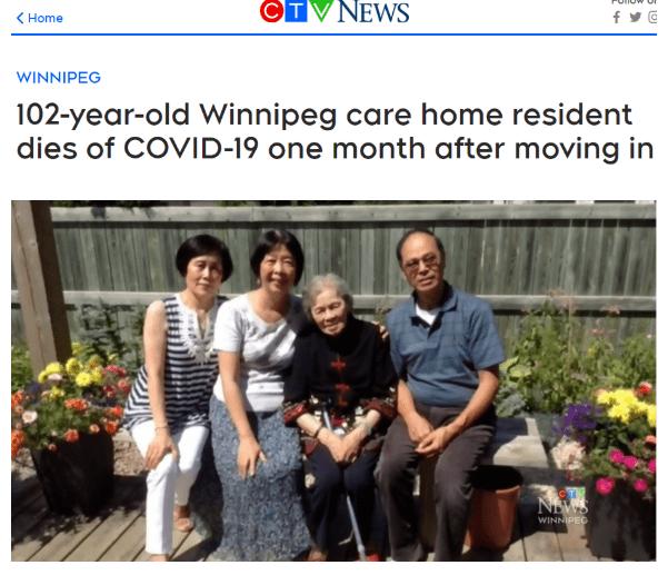 89感染11人死!加拿大百岁华裔刚搬进疗养院就确诊死亡